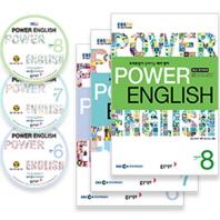 Power English 중급 영어회화 +방송CD(6.7.8월)(2017)(EBS FM 라디오)(CD3장포함)(전3권)