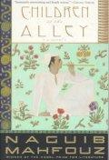 Children of the Alley: A Novel 표지뒷면 밑부분 5mm정도 흠집 있습니다 / 흠집부분은 수리한 후 배송예정