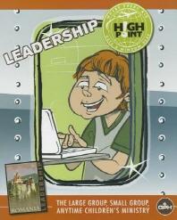 Highpoint Leadership Kit
