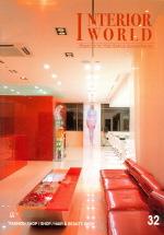IW(Interior World). 32: Shop