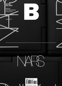 매거진 B(Magazine B) No.36: Nars(한글판)