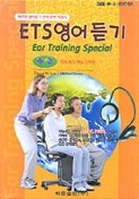 ETS영어듣기(중급)(교재 1부,CD-ROM 1장,CASSETTE TAPE 3개)