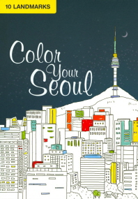 Color Your Seoul