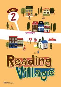 Reading Village Basic. 2(SB+WB)