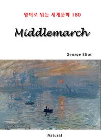 Middlemarch (영어로 읽는 세계문학 180)
