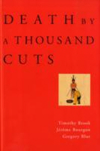 [해외]Death by a Thousand Cuts (Hardcover)