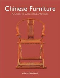 chinese Furniture   /새책수준   ☞ 서고위치;KR 3  *[구매하시면 품절로 표기됩니다]
