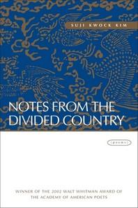 [해외]Notes from the Divided Country