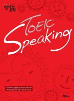 영시강 TOEIC SPEAKING(CO-ROM1장, 미니북포함)