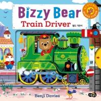 철도 기관사(Train Driver)(Bizzy Bear)(보드북)