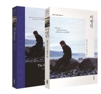 이방인(한글판+영문판)(더클래식 세계문학 컬렉션 9)(전2권)