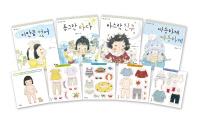 정호선 계절 그림책 4권 + 스티커4종 + 스티커판 1개 세트