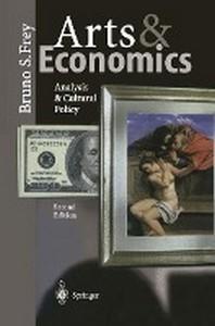 [해외]Arts & Economics (Paperback)