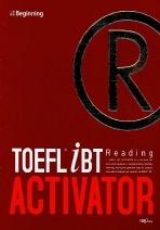 toefl ibt activator listening beginning