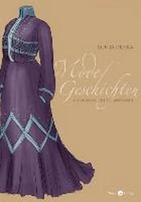 Modegeschichten