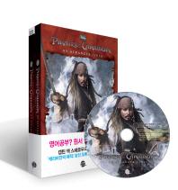 캐리비안의 해적: 낯선 조류(Pirates of the Caribbean: On Stranger Tides) // CD 깨끗함
