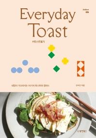 Everyday Toast(에브리데이 토스트)(Collect 6)