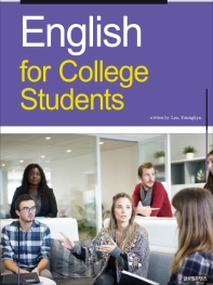 English for College Students