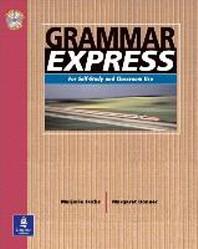 GRAMMAR EXPRESS INTERMEDIATE WITH ANSWER KEY(교재 별매)