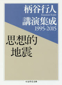 http://www.kyobobook.co.kr/product/detailViewEng.laf?mallGb=JAP&ejkGb=JNT&barcode=9784480097736&orderClick=t1g