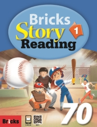 Bricks Story Reading 70 . 1(SB+WB)(CD1장포함)