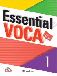 Essential VOCA. 1