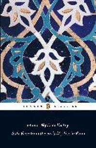 [해외]Islamic Mystical Poetry