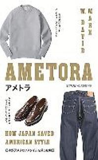 [해외]Ametora