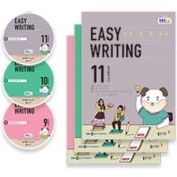 이지 라이팅(Easy Writing)(9.10.11월호)(2018)(EBS FM Radio)(CD3장포함)(전3권)