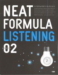 NEAT Formula Listening Level. 2(CD1장포함)