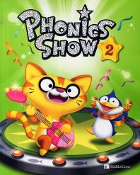 PHONICS SHOW. 2(CD2장포함)