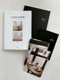 카페 투어 선물 세트(CAFE TOUR GIFT SET)