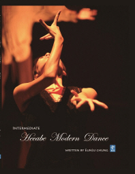 Intermediate Hecabe Modern Dance(양장본 HardCover)