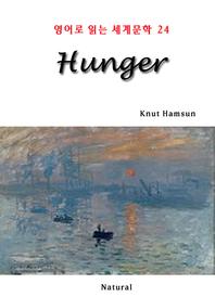 Hunger (영어로 읽는 세계문학 24)