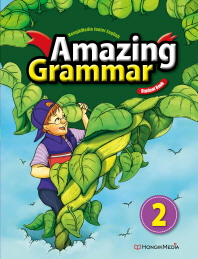 Amazing Grammar. 2(Student Book)