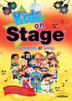 KIDS ON STAGE(CD1장포함)