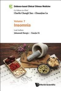 [해외]Evidence-Based Clinical Chinese Medicine - Volume 7 (Hardcover)