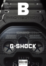 매거진 B(Magazine B) No.77: G-Shock(한글판)