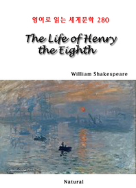 The Life of Henry the Eighth (영어로 읽는 세계문학 280)