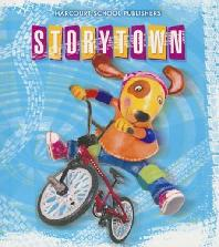 ROLLING ALONG(CD 별매)(STORYTOWN 2-1)