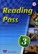 Reading Pass 3(SB+2CD)