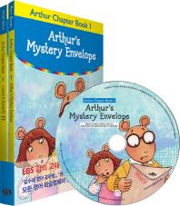 Arthur's Mystery Envelope(아서의 미스터리한 봉투)(CD1장포함)(아서 챕터북 롱테일 에디션 Book 1)