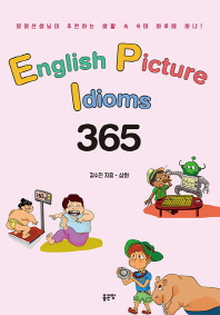 English Picture Idioms 365