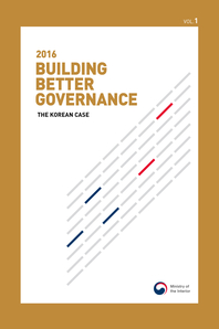 2016 Building Better Governance
