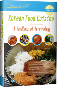 Korean food, cuisine: A Handbook of Terminology