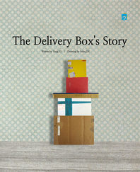 The Delivery Box's Story