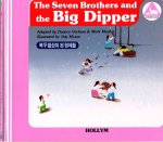 The Seven Brothers and the Big Dipper (Korean Folk Tales 4)