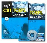 CBT TOEFL TEST KIT 4(CD-ROM 1장 CASSETTE TAPE 1장포함)