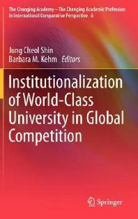 Institutionalization of Worldclass University in Global Competition