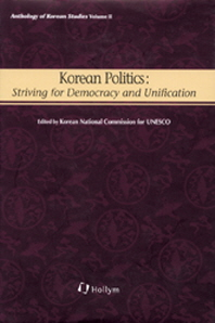 Korean Politics